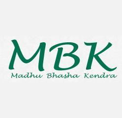 Madhu Bhasha Kendra