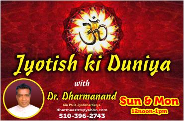 Jyotish ki Duniya
