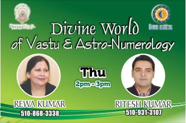 Divine World of Vastu