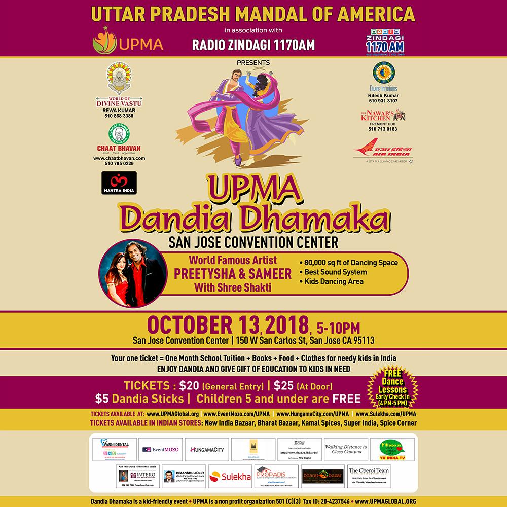 UPMA Dandia Dhamaka Oct 13, 2018