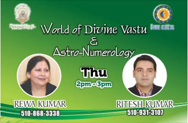 World of Divine Vastu Rewakumar